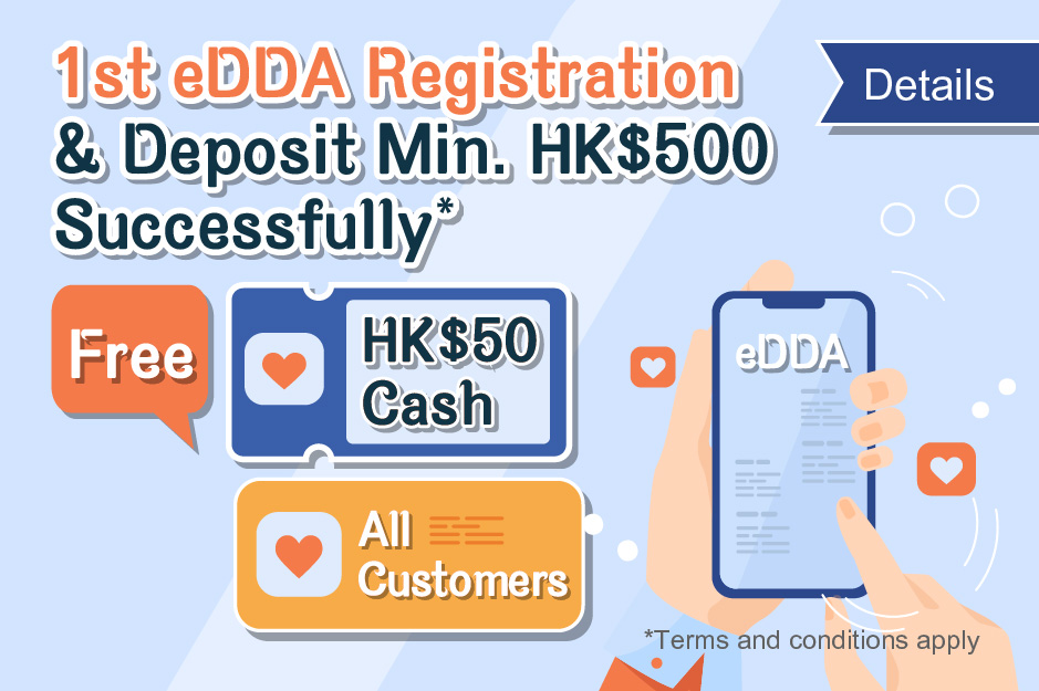 $50 Cash for the 1st eDDA Registration and Deposit min. $500 Successfully